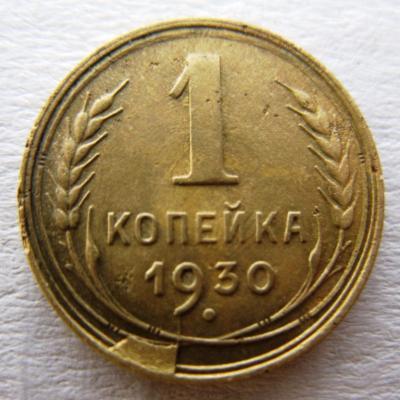 post-19399-13385605109_thumb.jpg