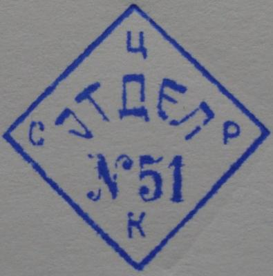 post-19125-133888355087_thumb.jpg