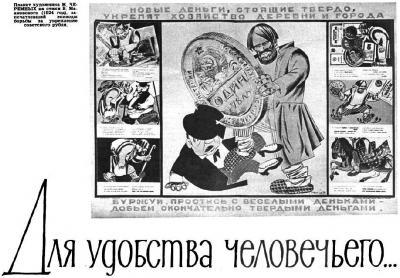 Для удобства человечьего Огонек 1961 1 -1.jpg
