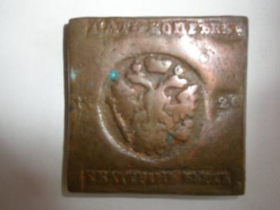 монета1-1.JPG