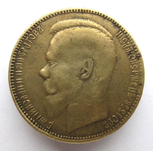 Продажа поддельных монет на улицах городов - @fanatmonet - g.