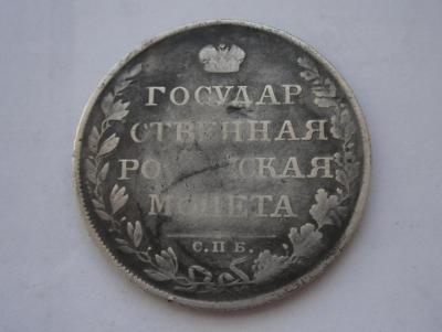 1808 рев.jpg