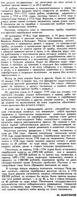 Sovfil2.jpg