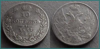10-1837-1.jpg