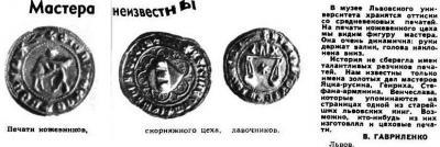 Печать Огонек 1961 47.jpg