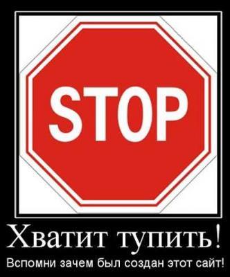 post-13108-133985536252_thumb.jpg