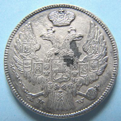 злот 1837 ав.jpg