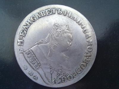 Рубль 1749 (2).jpg
