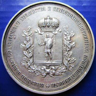 медаль герб.jpg