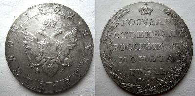 1-1802.JPG