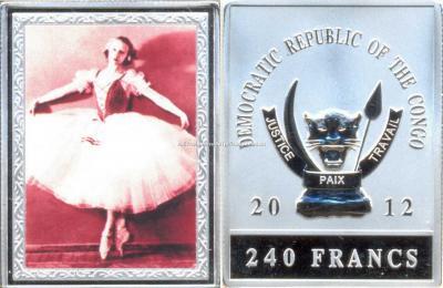 D.RC 240-2012 35-46mm 31gr ballerina Galina Ulanova.jpg