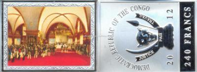 D.RC 240-2012 35-46mm 31gr 1856 Alexander II Coronation Banquet.jpg