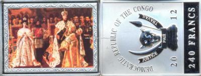 D.RC 240-2012 35-46mm 31gr 1883 Alexander III Coronation.jpg