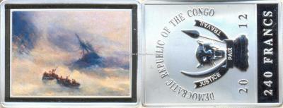 D.RC 240-2012 35-46mm 31gr Айвазовский Буря у мыса Айя. 1875..jpg