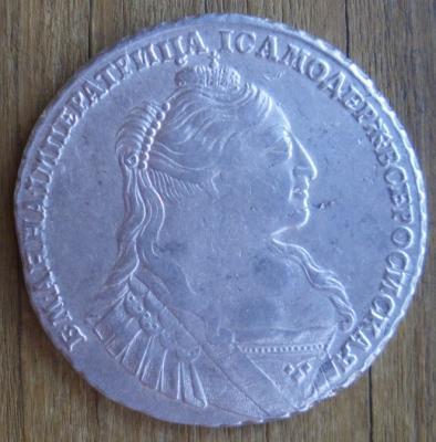 1734 5.jpg
