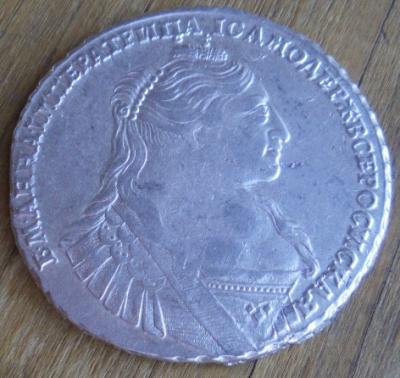 1734 6.jpg