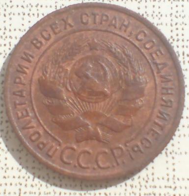 DSC00022_cr.jpg