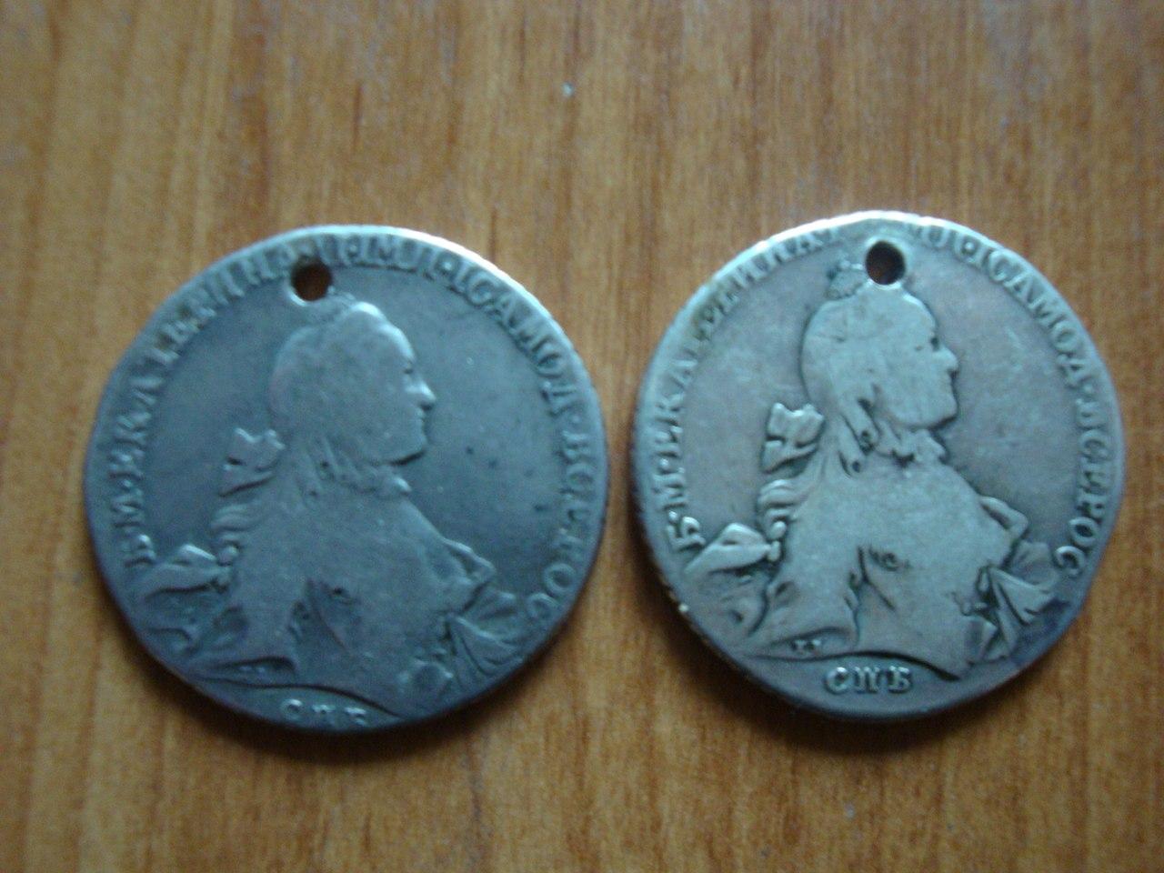 Купить монеты с монисто денежные знаки ссср