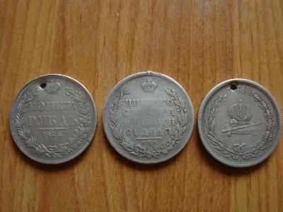 Николай 1, Александр 1, Александр 3 (2).jpg