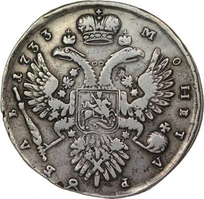 1733-2.JPG