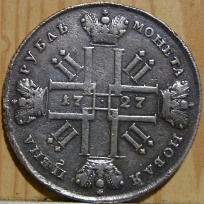 петр 1727 н.ф..JPG