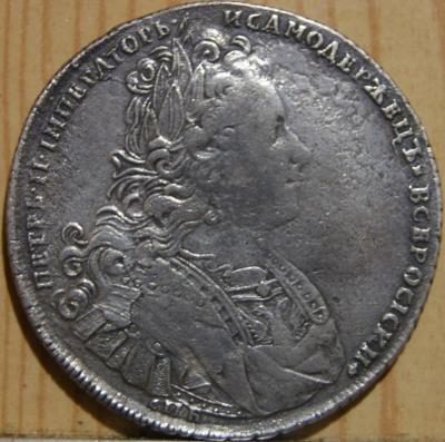 петр 1727 н.ф.-2.JPG