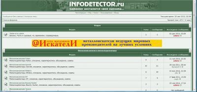 post-13471-134065472607_thumb.jpg