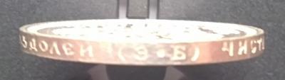 17062012932.JPG