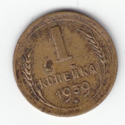 1 kop 1939 r.jpg