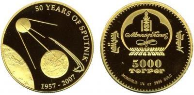 2007_Mongolia_50 лет первому спутнику.JPG