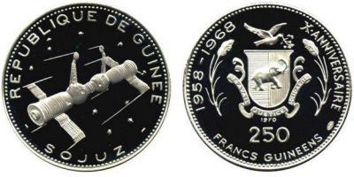 1970_Guinee_Sojuz_250.JPG