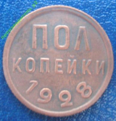post-1107-134125749874_thumb.jpg