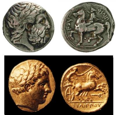 Филипп II Македонский.jpg