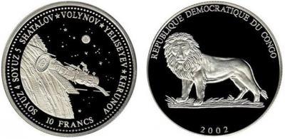 2002_Congo_Soyuz 4- Soyuz 5.JPG