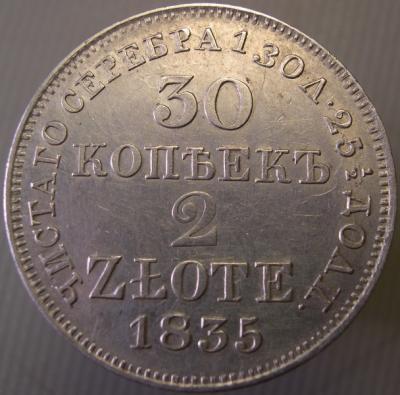 1835_6.JPG