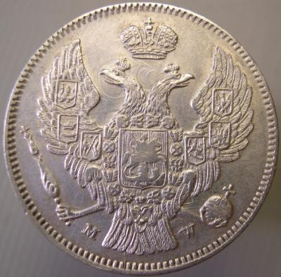 1835_2.JPG