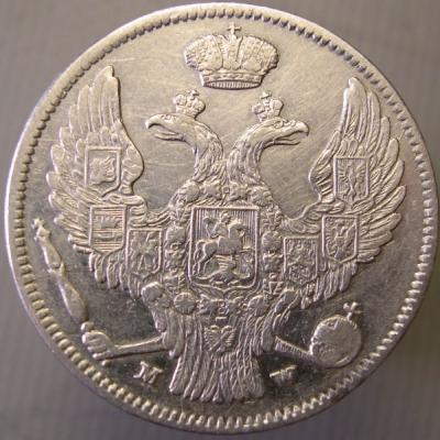 1837_2.JPG