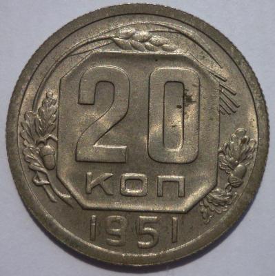 Монеты 098.jpg