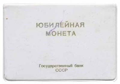 post-24884-134161290426_thumb.jpg