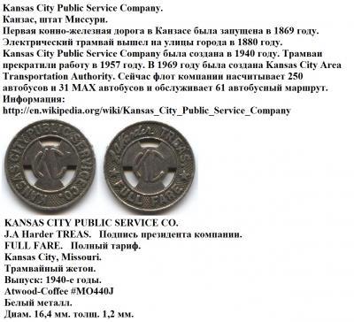 KANSAS CITY PUBLIC SERVICE CO..jpg