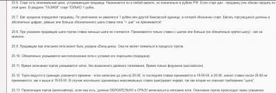 post-13411-134180486482_thumb.jpg