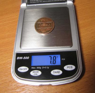 2k_weight.jpg