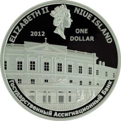 NIUE 1 доллар 2012 Екатерина II.jpg