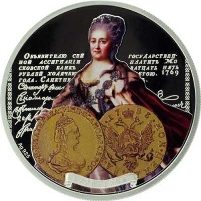 NIUE 1 доллар 2012 Екатерина II..jpg