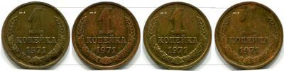 Ставнение монет Акены.jpg