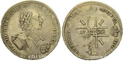 1722.jpg