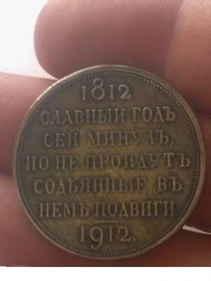 rubl-slavnyj-god-zaporozhe.jpg