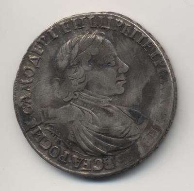 1719-pеверс.jpg