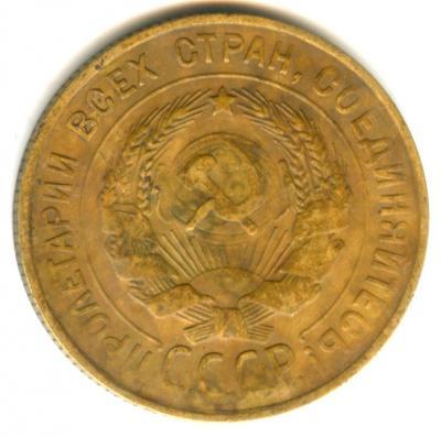 3 к 1931 (12 пер).jpg
