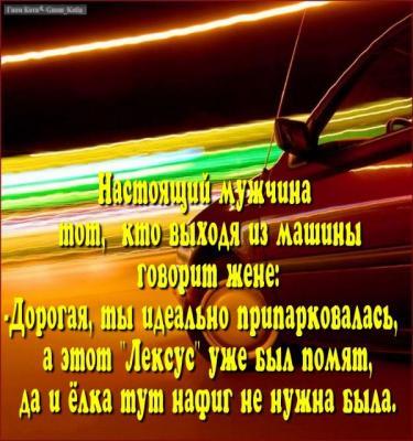 post-17635-134234463007_thumb.jpg